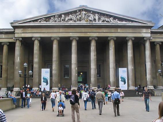 British Museum, Bloomsbury, London,