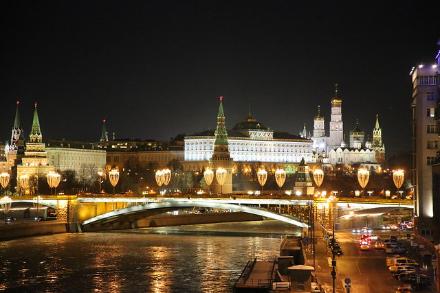Moscow at night, Russia