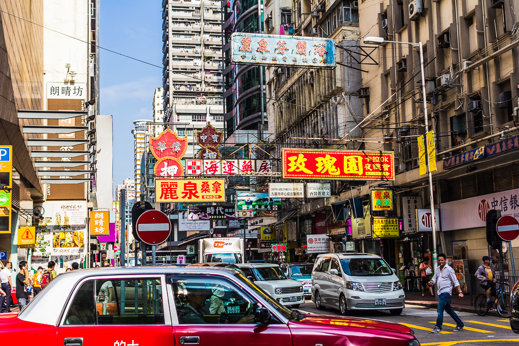 The hustle and bustle on the streets of Kowloon, Hong Kong