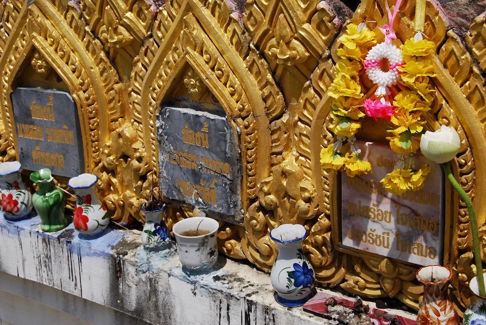 Wat Plai Laem Koh Samui Thailand