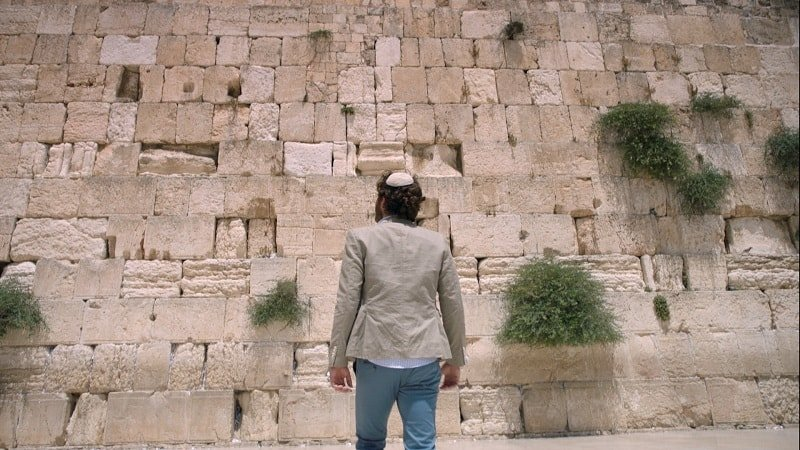 Western Wall in Old City, Jerusalem