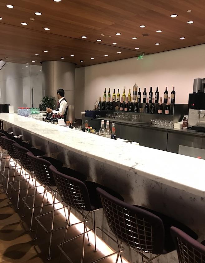 Bar in the Doha Business Class Lounge