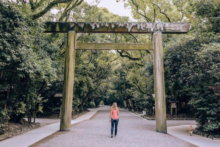 Atsuta Shrine in Nagoya Japan