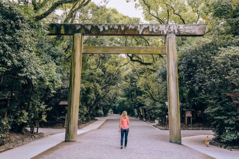 Atsuta Shrine in Nagoya Japan