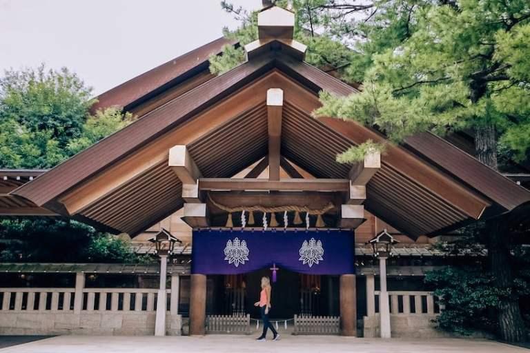 Atsuta Nagoya Shrine