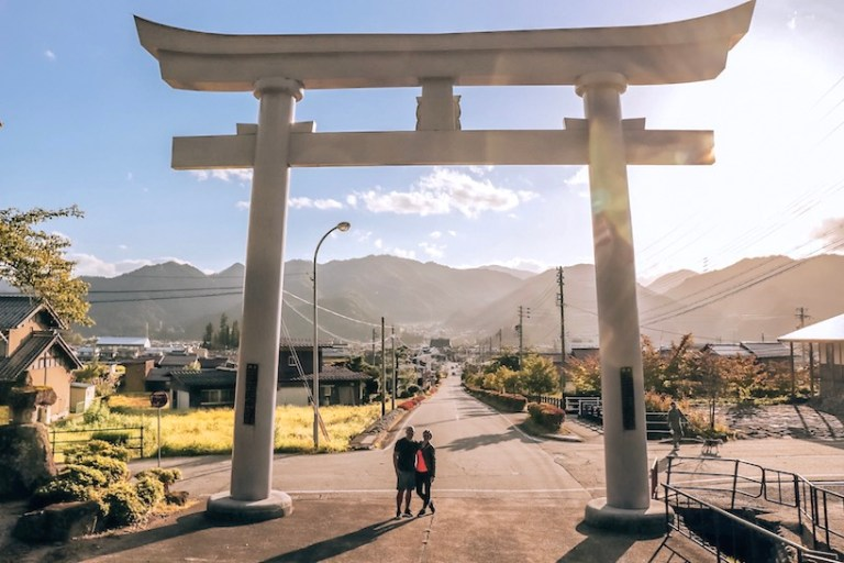 Keta Wakamiya shrine in hida japan