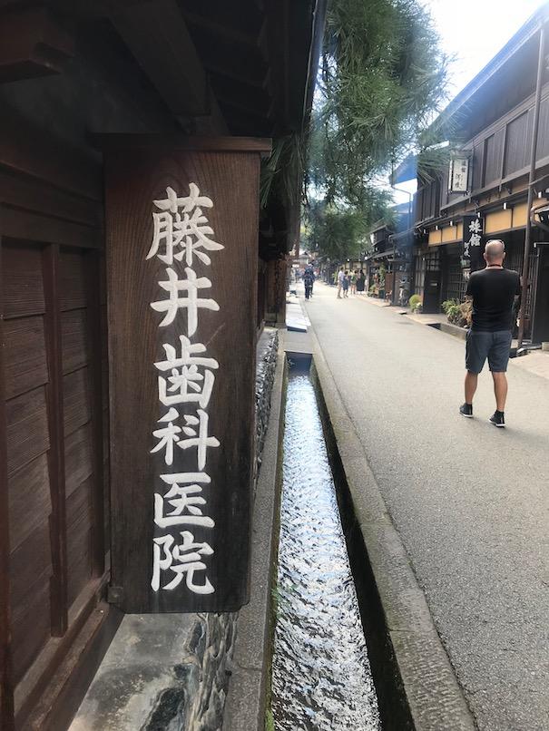 Trevor Kucheran old town Takayama