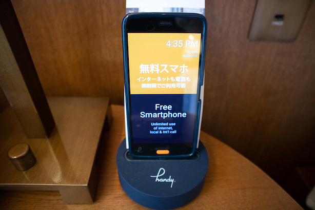 Keio Plaza free smartphone in the room