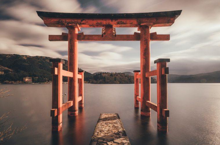 Japan Prepares Reopening Border For Tourism