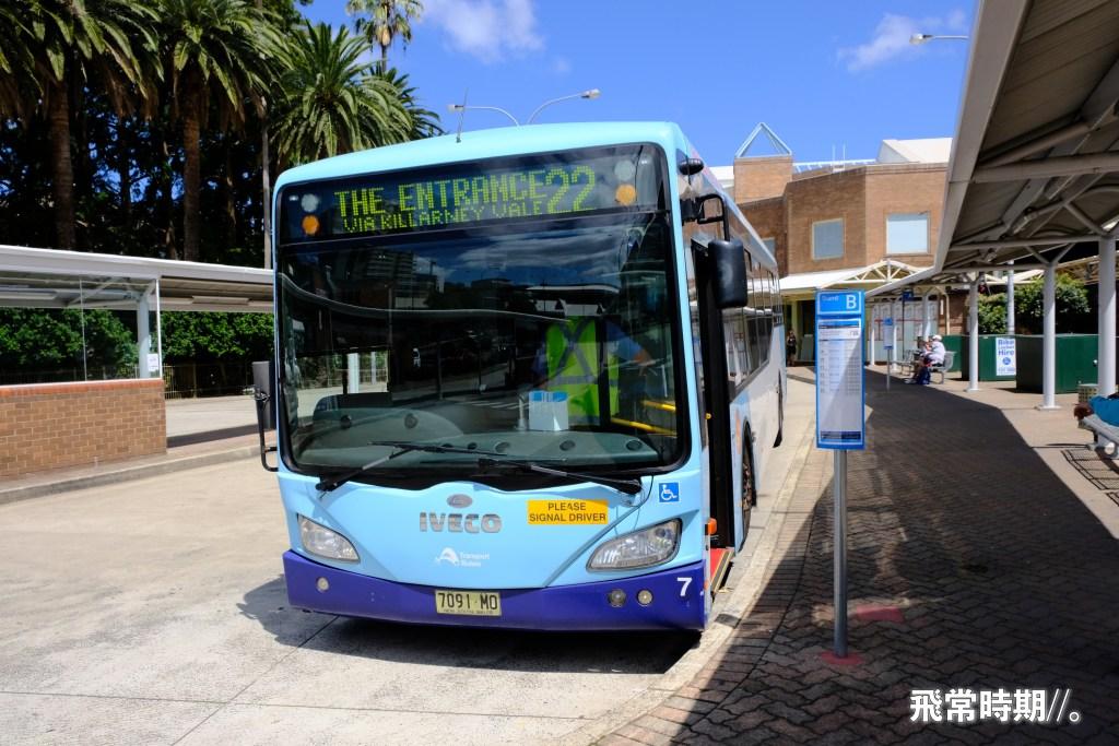 走出Gosford火車站轉左,便可看到Stand B,筆者當日時間正好坐22號,其實還有其他巴士可抵達The Entrance。