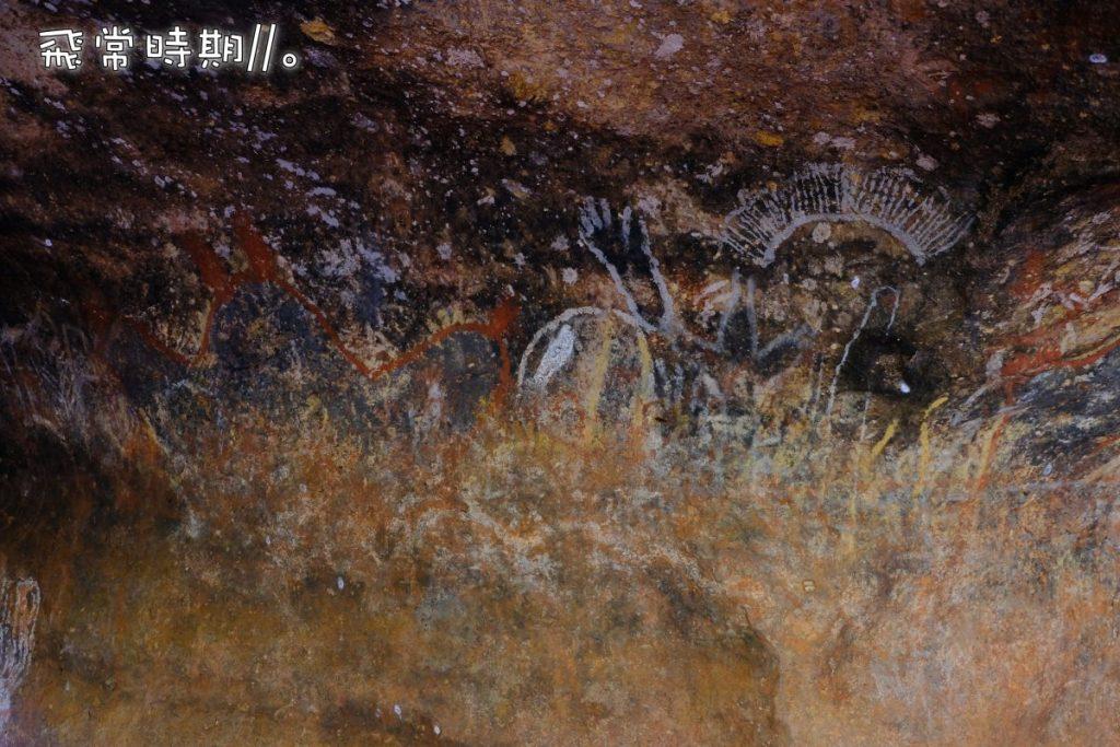 Mutitjulu Cave壁畫