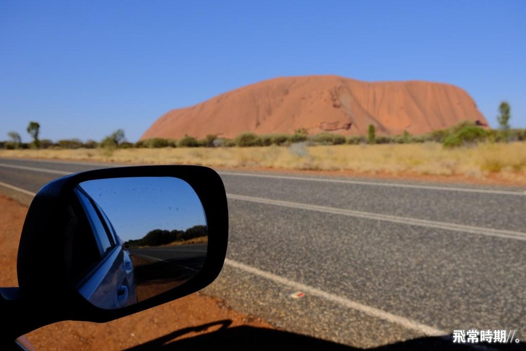 基本上大部分時間,Uluru 都在視線範圍內。