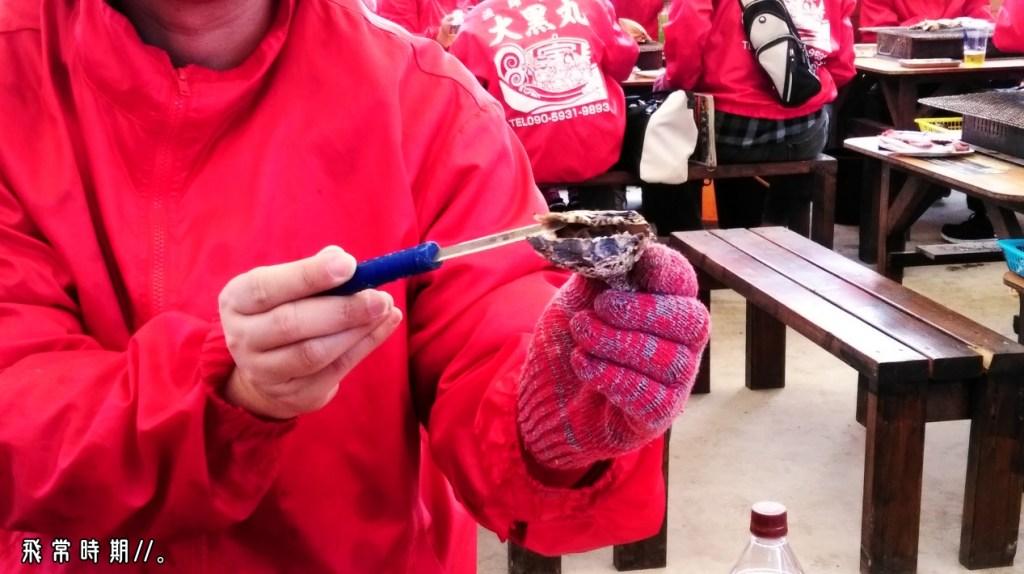 燒到有點離殼,用附設的小刀打開便可享用。