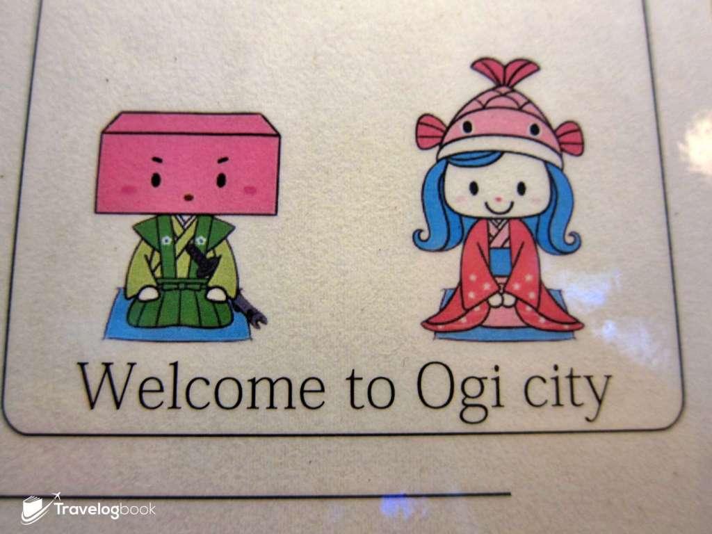 小城市的吉祥物除了羊羮武士「ようかん右衛門」(左),還有鯉魚姬(こい姬),原來當地的鯉魚料理也相當有名。