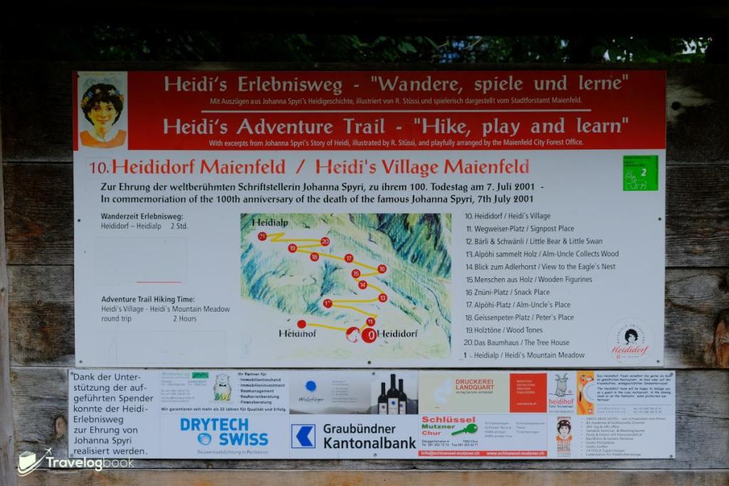 Heidi's Adventure Trail設有12個Checkpoint,都是依據故事情節而建。這裏要弄清一點, 海迪之路(Heidiweg)是指由火車站往海迪村的路線;而Heidi's Adventure Trail,則是從海迪村再通往山上的路線。