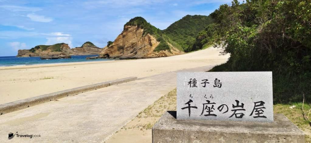 在浜田海水浴場一端盡頭,便是千座岩屋的位置。