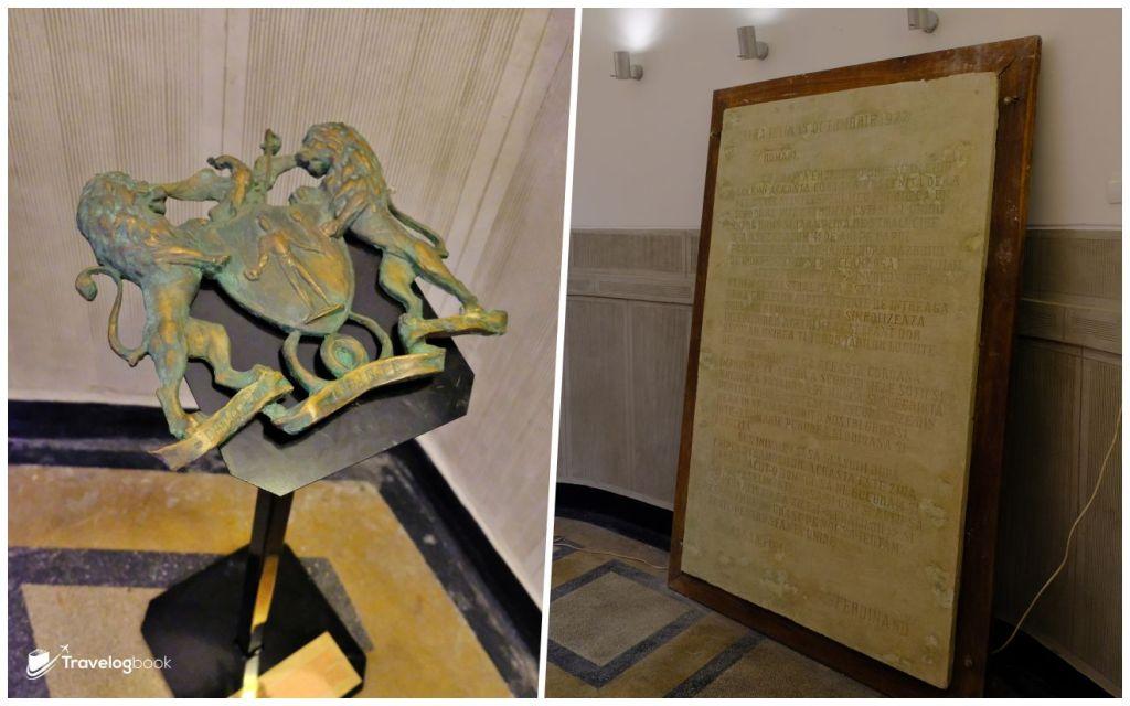 左:似乎是某種Coat of Arm的徽章,但當然也沒有英文解說。右:刻上了1922年10月15日這日期的石板,而那天正是斐迪南一世加冕的日子。