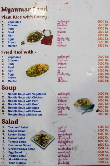 Speisekarte Min Myanmar Cafe Restaurant Bagan