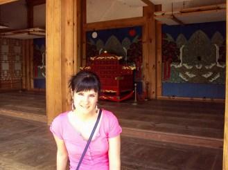 Geoncheonggung Residence