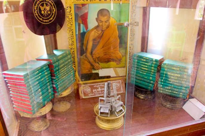 Mingun Sayadaw Bücher