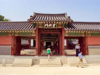 Seonjeongjeon Hall
