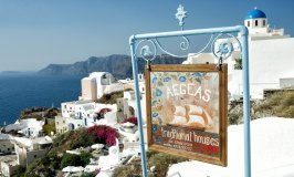 Our Oia Accommodation at the Aegeas Traditional Houses