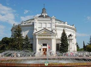 Panorama Museum, Sevastopol