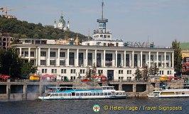 Kiev Airport Transfer – Dopobachennya Kiev!