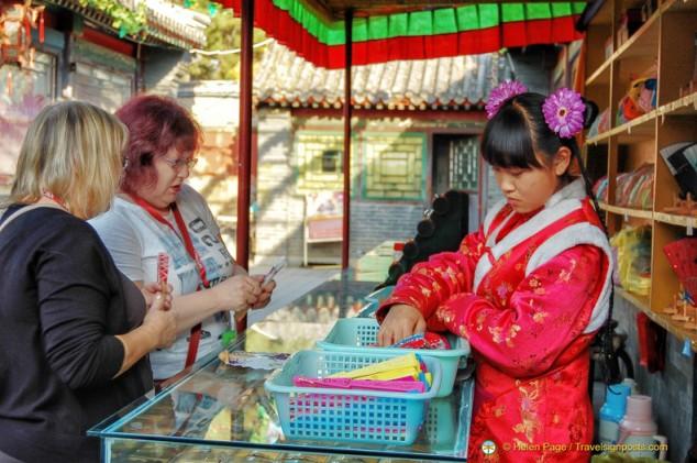 Puning Street Qing market