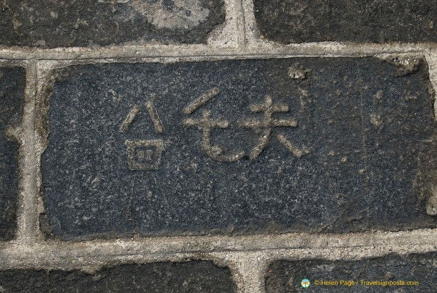 Xi'an City Wall Original Bricks