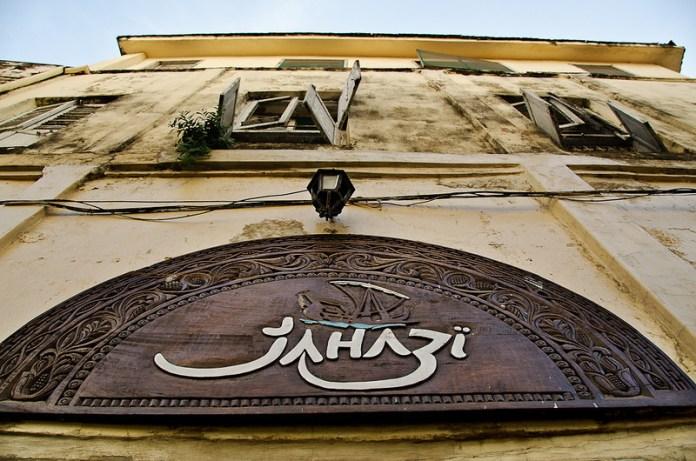 Jahazi Coffee House