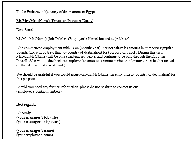 Doc12401754 No Objection Letter Format for Employer Dance – Sample Format of No Objection Certificate from Employer