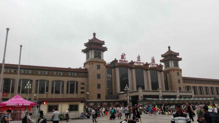 La stazione centrale di Pechino