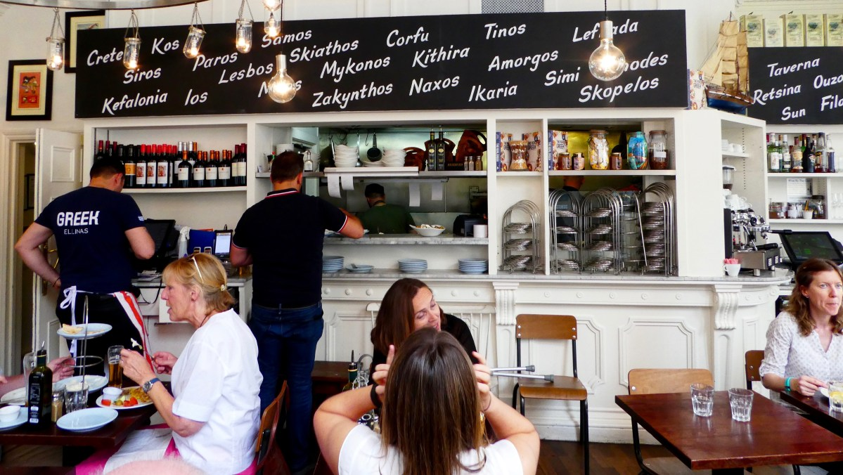 Review: The Real Greek, Covent Garden, London – Travels with Verne