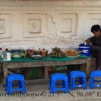 Fast Food in Mandalay, Myanmar