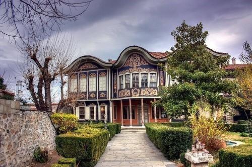 Regional Ethnographic Museum, Plovdiv
