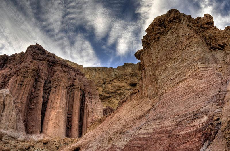 Eilat Desert Mountain Reserve