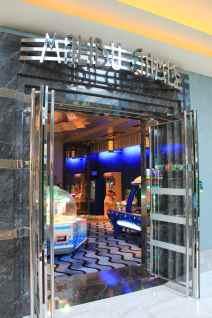 Malibu Games Arcade - Disney's Hollywood Hotel Hong Kong Disneyland