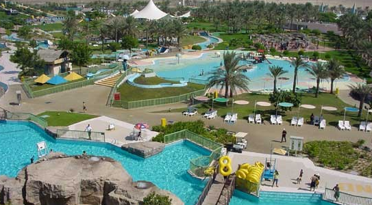 Dreamland Aquapark