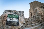 Dhayat Fort