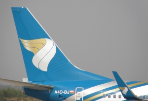 Oman Air corporate colours  © Prateek Karandikar - Wikimedia Commons