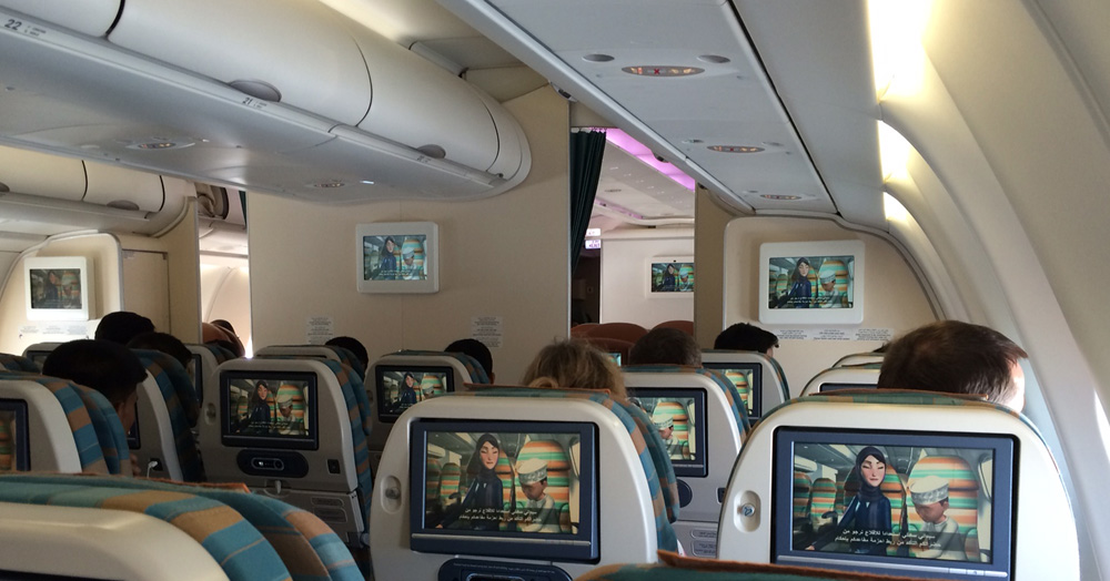 The economy class cabin on Oman Air's Airbus A330-300  © Gordon Lethbridge