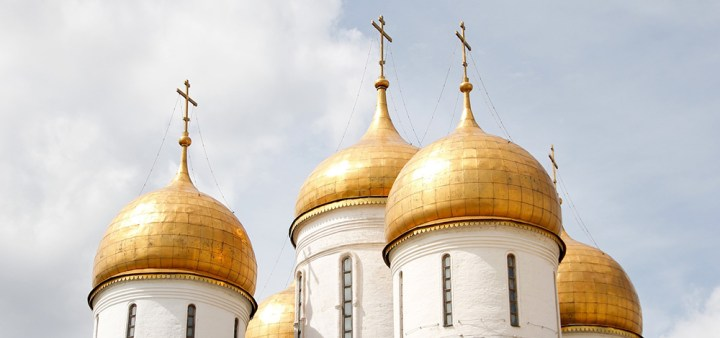 Quiz: Domes of Europe