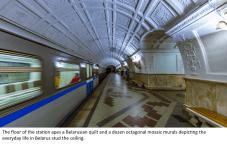 Worlds Most Stunning Metro