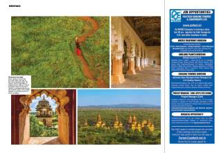Orchha_Page_2