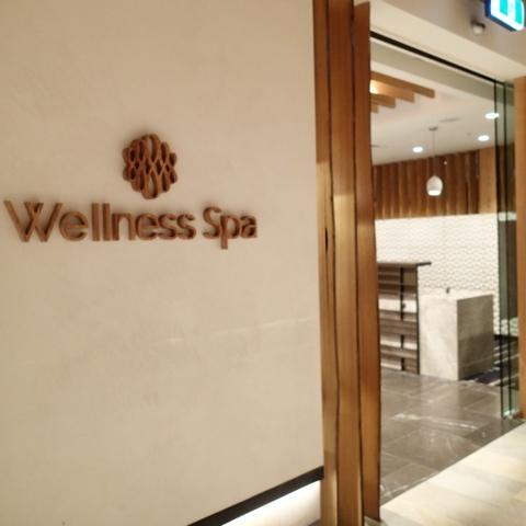 Brisbane Plaza Premium Lounge Spa