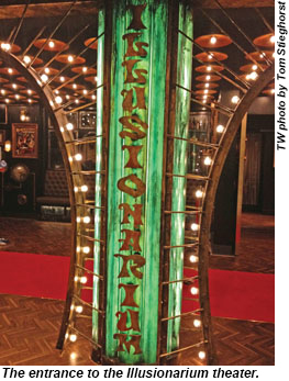 Norwegian Getaway Illusionarium Theater Entrance