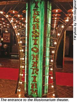 Norwegian Getaway Illusionarium Theater Entrance