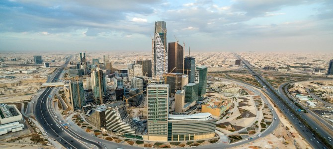 SAUDI ARABIA CULTURE AND FASHION TREND
