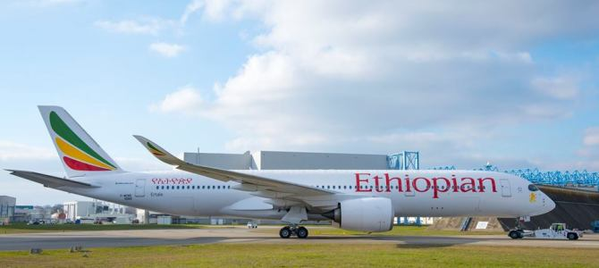 Ethiopian Airlines | The New Spirit Of Africa